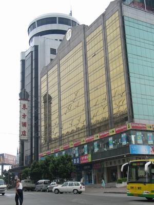 蓝海御华大饭店logo