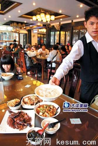 2010年07月16日 - 王先庆 - 王先庆博客 www.kesum.com