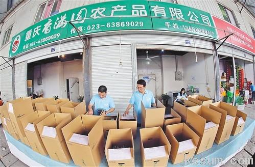 香满园公司工作人员正在进行货品配送前的清点。