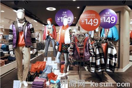 快时尚品牌高歌猛进后疲态显现 C&A旗舰店被曝关门 中国财经观察网www.xsgou.com