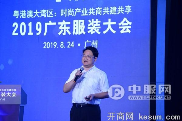 2019广东服装大会