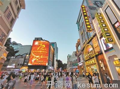 广州五大工程建设国际消费中心城市_fororder_7383555_zhanghl_1634041129568_b