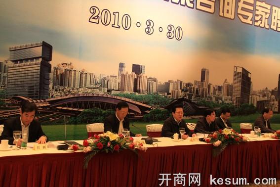 王先庆等被聘为广州市人民政府第二届决策咨询专家 - 王先庆 - 王先庆博客 www.kesum.com