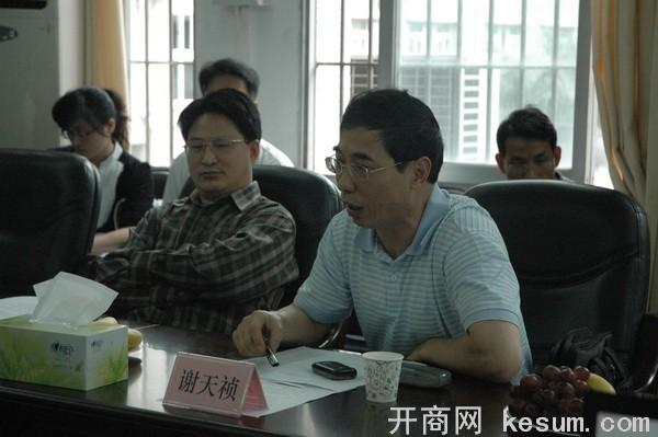 王先庆:高校人文社科重点研究基地建设的经验与建议 - 王先庆 - 王先庆博客 www.kesum.com