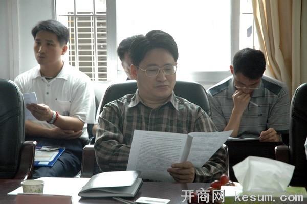 王先庆参加南华工商学院人文社科基地发展规划研讨会 - 王先庆 - 王先庆博客 www.kesum.com