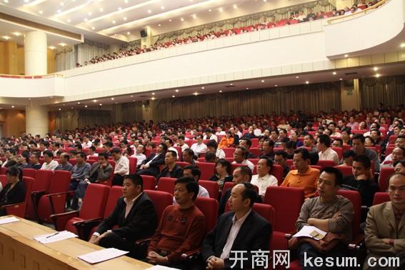 2010年11月11日 - 王先庆 - 王先庆博客 www.kesum.com