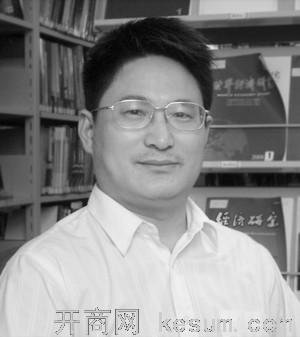 王先庆:打造新型特色智库的探索和做法