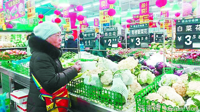2017年02月25日 - 王先庆 - 王先庆 广东财经大学流通经济研究所