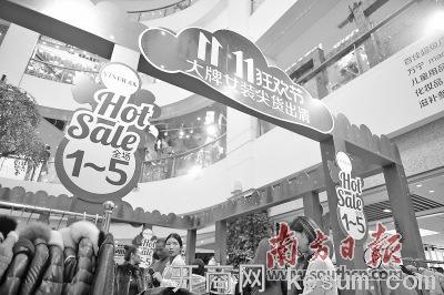 """中国侨网今年""""双十一""""期间,禅城各大商场推出了众多营销手段,吸引更多顾客来到线下消费。  戴嘉信 摄"""